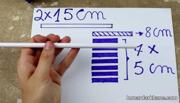 آموزش درست کردن تفنگ کاغذی