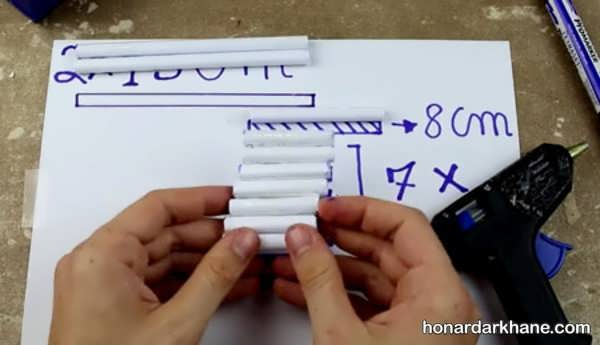 نحوه درست کردن اسلحه کاغذی