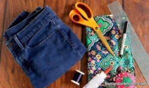 انواع آراستن شلوار جین به سبک های جالب