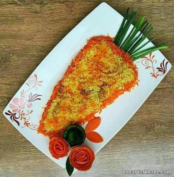 انواع سبک های جالب زیبا سازی هویج پلو