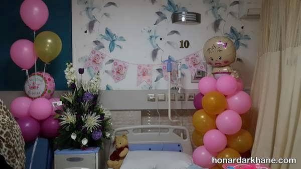 انواع تزیینات جالب اتاق بیمارستان