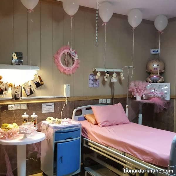 مدل های جالب تزیین اتاق بیمارستان