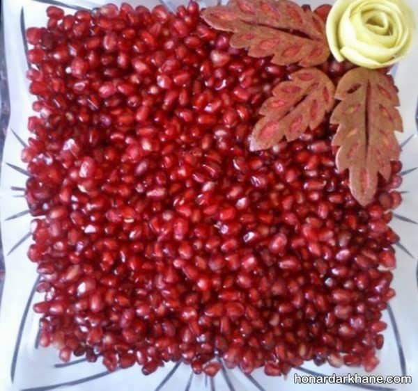 انواع سبک های جدید تزیین میوه انار