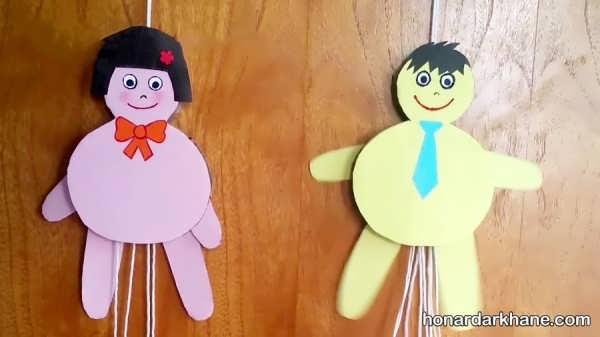 نحوه درست کردن عروسک متحرک