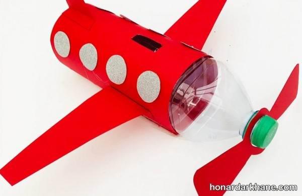 ساخت هواپیما با بطری خالی