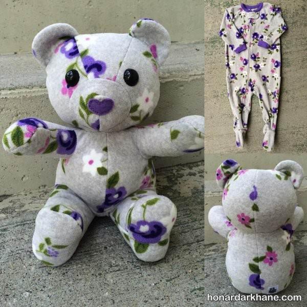 ساخت عروسک با لباس کهنه