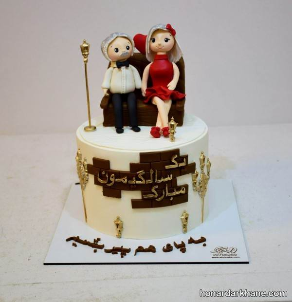 تزیین کیک سالگرد دوستی